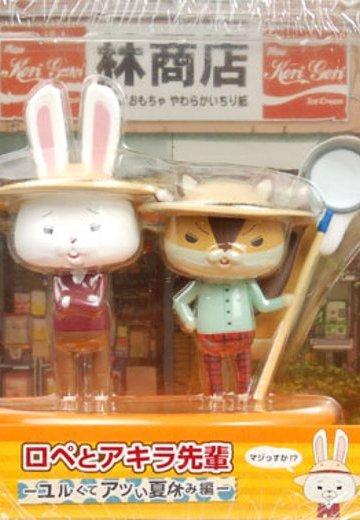 纸兔佩罗 ロペと小明前辈 -ユルくてアツい夏休み編- | Hpoi手办维基