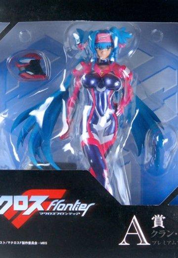 一番赏 超時空要塞F(Frontier) G賞 クラン・クラン | Hpoi手办维基