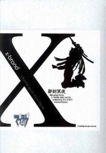 X-Brand MUV-LUV 御剣冥夜 99式卫士强化装备 | Hpoi手办维基