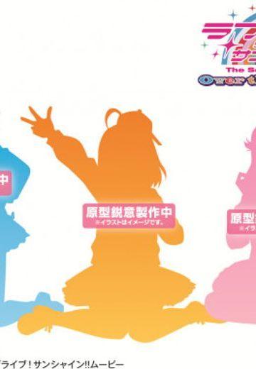 Love Live! Sunshine!! The School Idol Movie Over the Rainbow 渡辺曜   Hpoi手办维基
