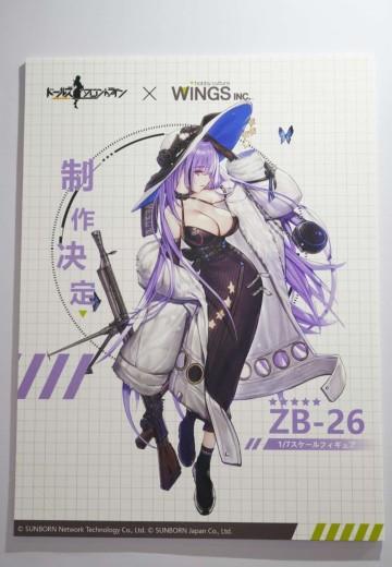 少女前线 ZB-26 | Hpoi手办维基
