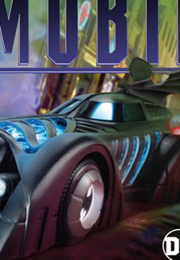 永远的蝙蝠侠 蝙蝠战车