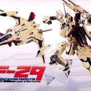 DX超合金 YF-29 デュランダルバルキリー(イサム机) (魂ウェブ限定)