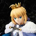 Fate/Grand Order SABER 豪华版