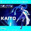 B-style VOCALOID Kaito V3