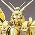 MG 机动武斗传G高达 GF13-017NJII 神高达 Hyper Mode
