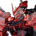 中国限定 PG 机动战士高达SEED ASTRAY 异端高达红色机改(电镀骨架/外装透明版)