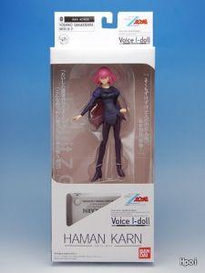 機動戦士Zガンダム Voice I-Doll系列 哈曼・凯恩