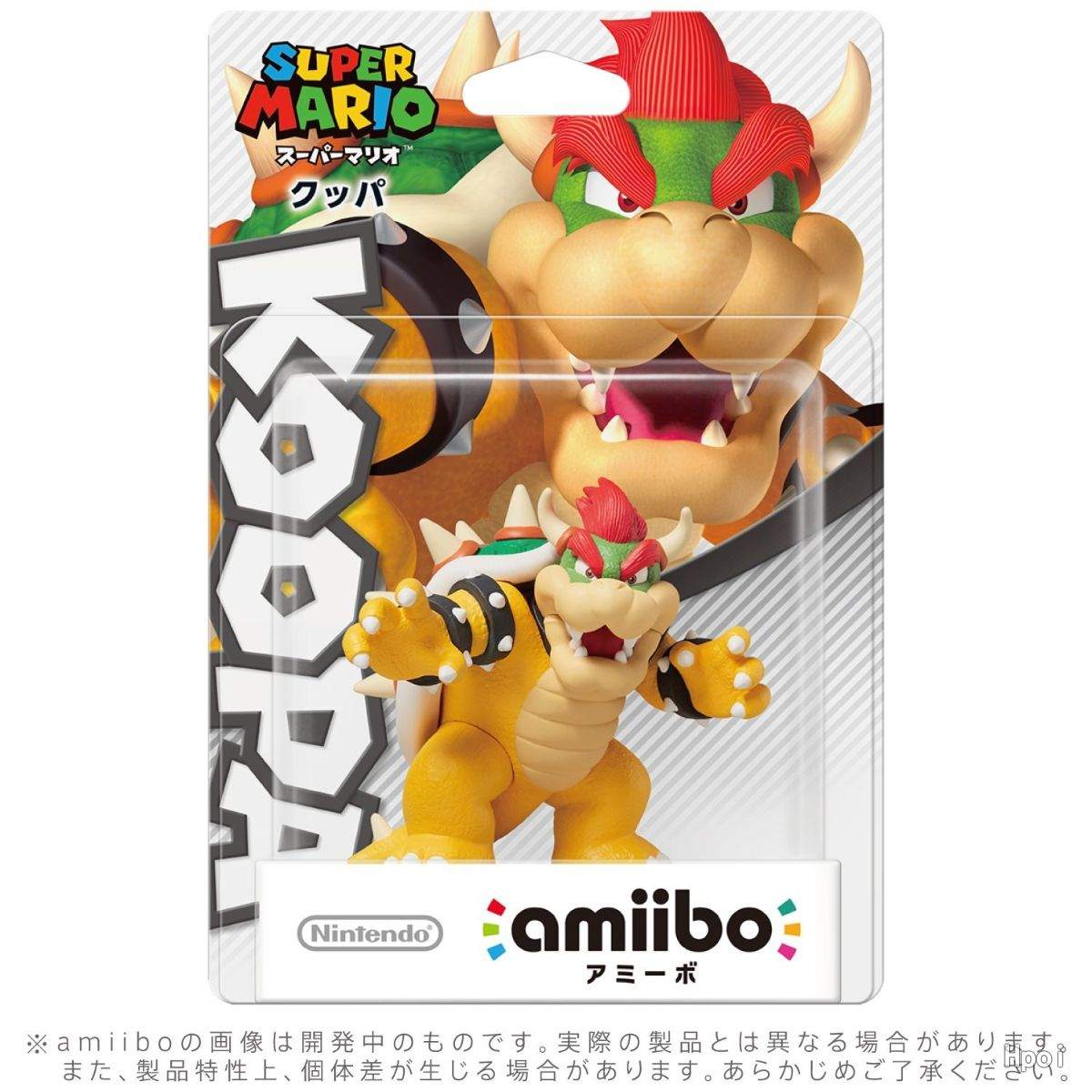 amiibo 库巴 (超级马里奥系列)