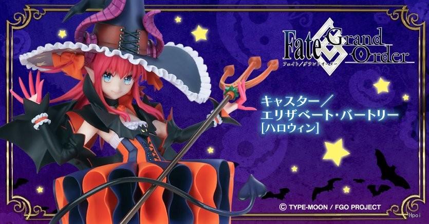 Fate/Grand Order  Caster/伊丽莎白·巴托里 - 万圣节-