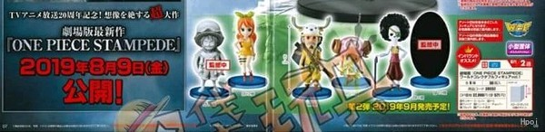 World Collectable Figure ONE PIECE STAMPEDE ナミ
