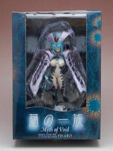 繭の一族 Myth of Void系列:1 ダリア・メ・ギジク