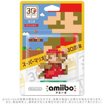 amiibo 马里奥【经典颜色】 (SUPER MARIO BROS. 30th系列)