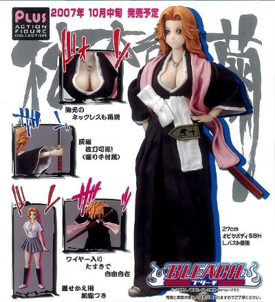 ACTION FIGURE COLLECTION plus BLEACH -ブリーチ- 松本乱菊