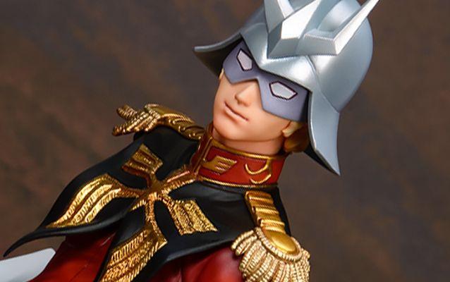 Gundam Guys Generation 机动战士高达 夏亚・阿兹纳布尔