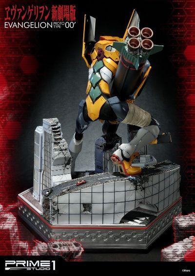 Prime 1 Studio 汎用人型决战兵器 人造人间 Evangelion  UDMEVA- EVA新剧场版 试作零号机(改)
