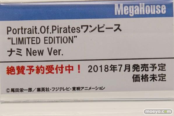 Portrait Of Pirates Limited Edition 海贼王 娜美 New Ver.