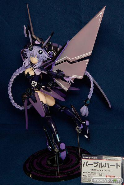 超次元游戏海王星 紫色之心