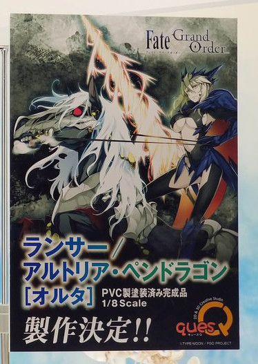 Fate / Grand Order Saber[Alter] Lancer