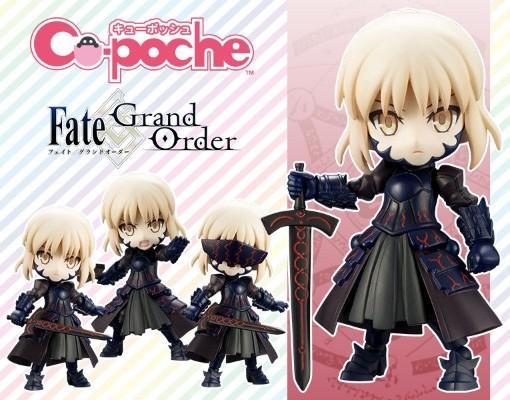 Cu-poche Fate/Grand Order Saber Alter