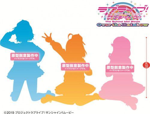 Love Live! Sunshine!! The School Idol Movie Over the Rainbow 渡辺曜