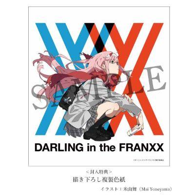 DARLING in the FRANXX 零二