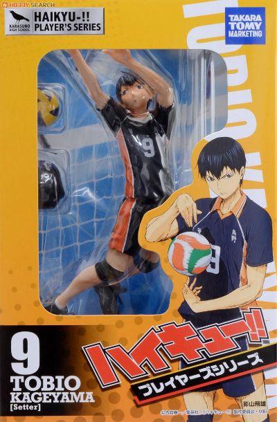 排球少年 影山飞雄 Players