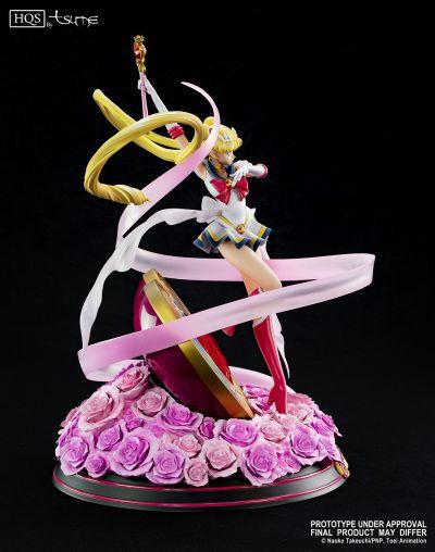 HQS 美少女战士 月野兔 Sailor Moon