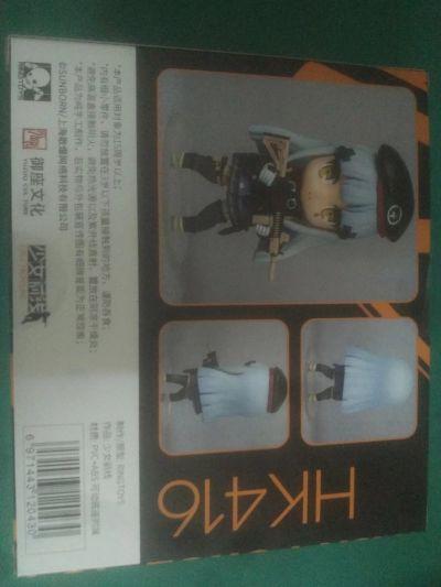 少女前线404小队 HK416