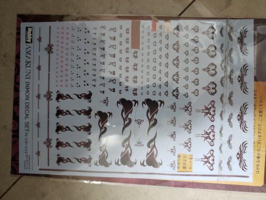 淫纹水印贴套装 vol.2 1/8~1/12比例用