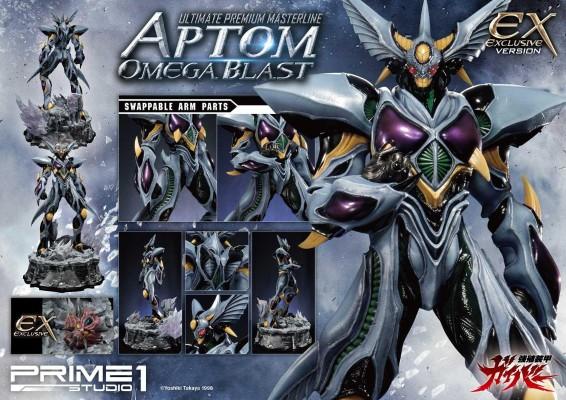 UMP UPMGV-6 强殖装甲 Aptom Omega Blast EX版