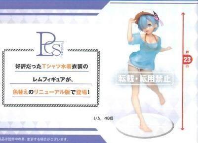Precious Figure Re:从零开始的异世界生活 蕾姆 T恤 泳装 ver. Renewal