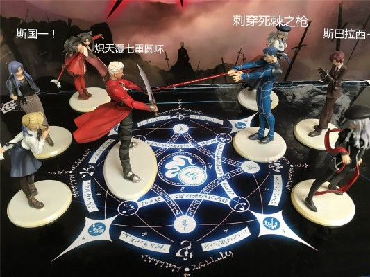 SMILE600 Fate/stay night ~collective memories~ Fate/Stay Night 弓箭手