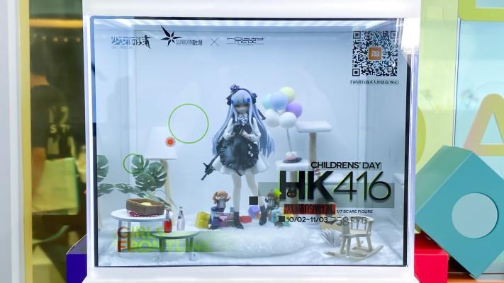 少女前线 HK416 黑猫的赠礼Ver.