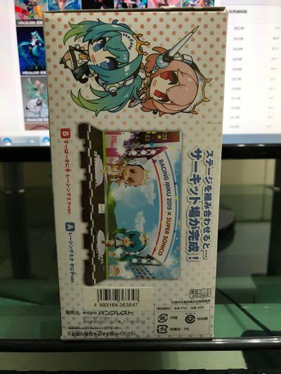 ちびきゅんキャラ GOOD SMILE Racing 初音未来 レーシングVer.2015 そに子ver.