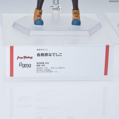 figma#519 摇曳露营△ 各务原抚子