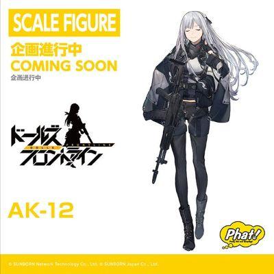 少女前线 AK-12