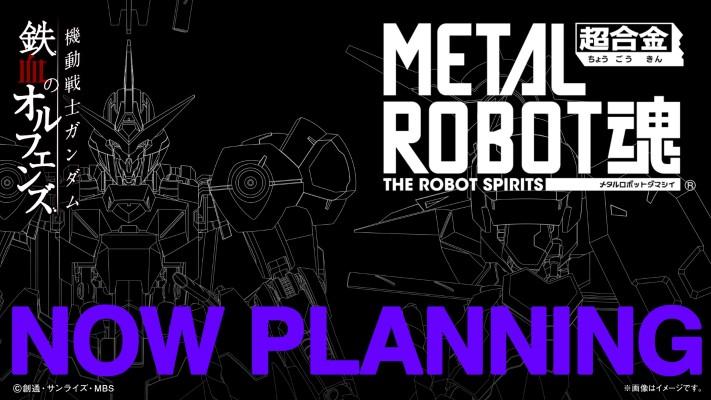 METAL ROBOT魂<SIDE MS> 机动战士高达 铁血的奥尔芬斯 ASW-G-66 锡蒙力维达尔高达