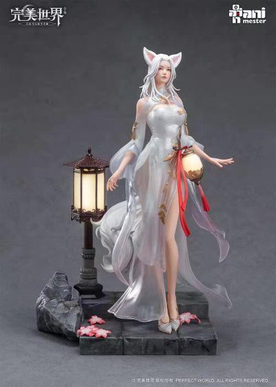 完美世界 妖精